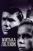 Mitka Leljuk