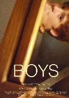 Мальчики