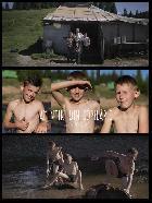 Amintiri Din Copilărie (Kindheitserinerungen)